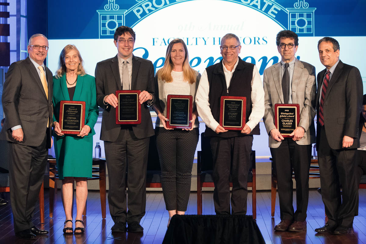 2019 OVPR Faculty Award Honorees
